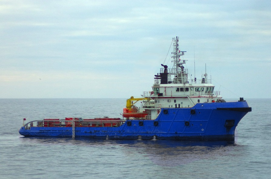 59M Anchor Handling Supply Vessel AHTS for Sale