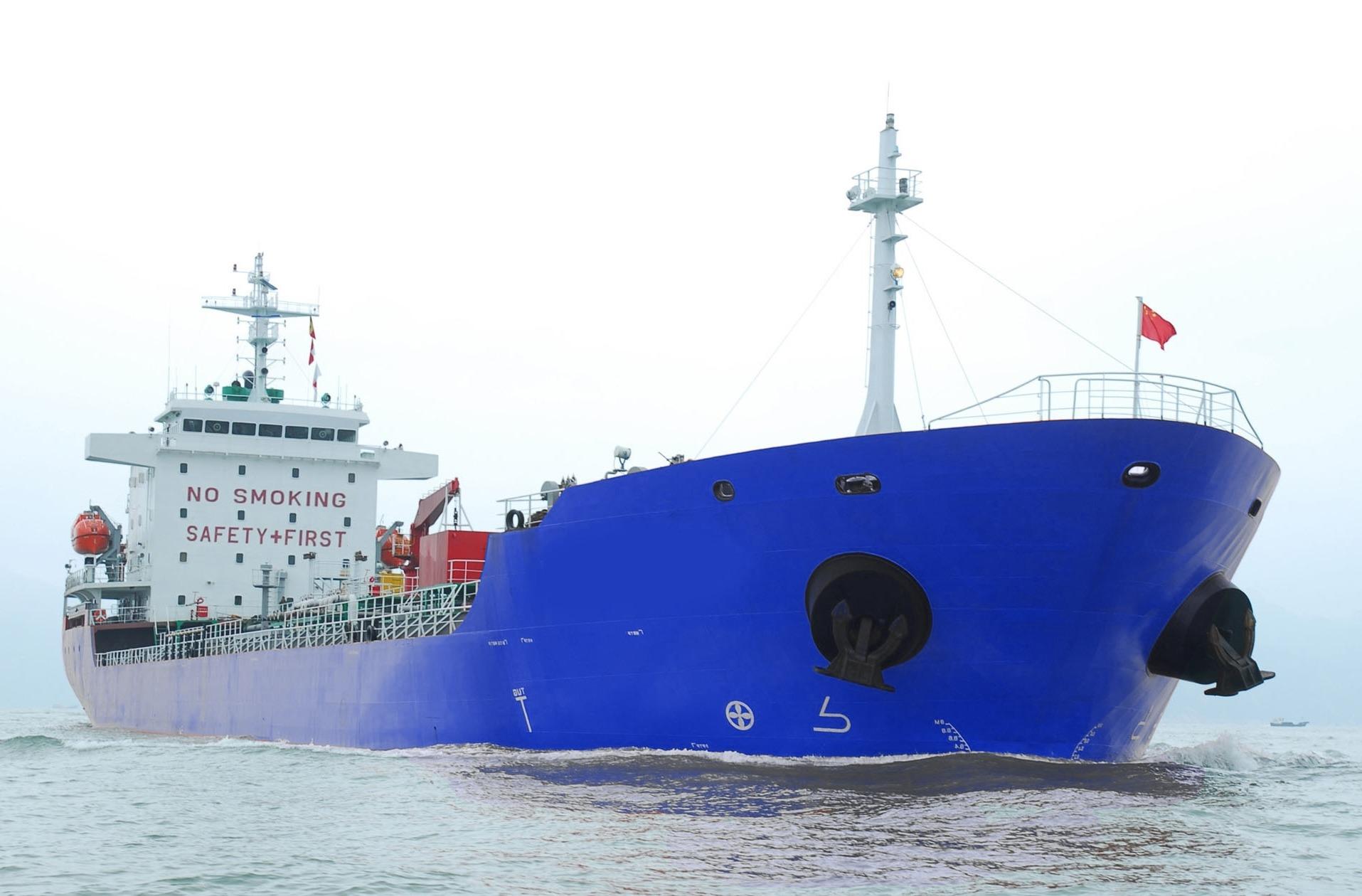 13000DWT Oil Chemical Tanker
