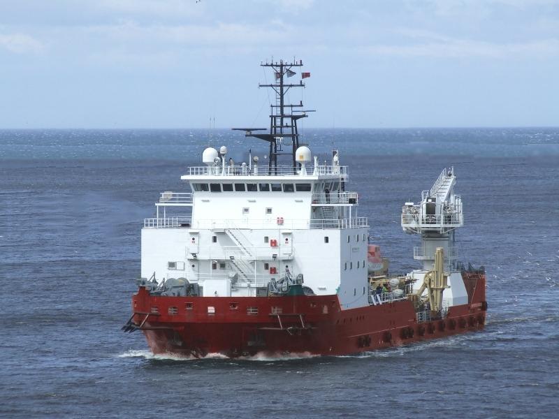 70M DP2 Multi-Purpose Vessel for Sale